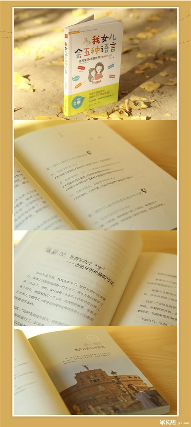 32729-PC海报_副本.jpg