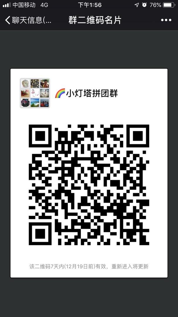 CAE51A63-EFB7-4072-B1C2-BC74265D6957.jpg