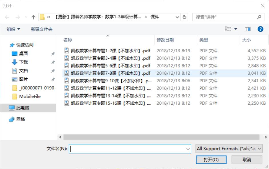 (V2SVF32`RBZNHL6VJNK880.png