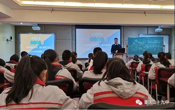 在刚刚结束的重庆市渝中区初中地理优质课决赛中,我校叶练老师荣获图片