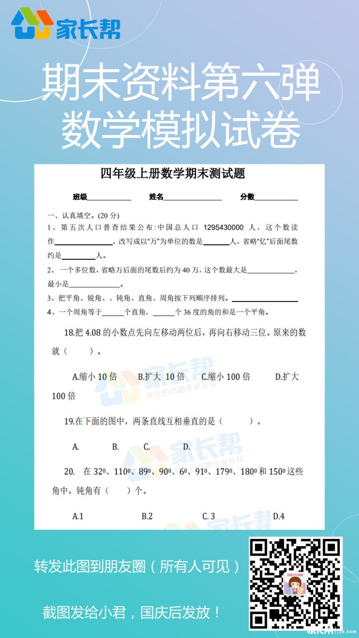 默认标题_电子邀请函_2019.01.03.png