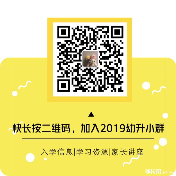 默认标题_公众号底部二维码_2018.11.02.png
