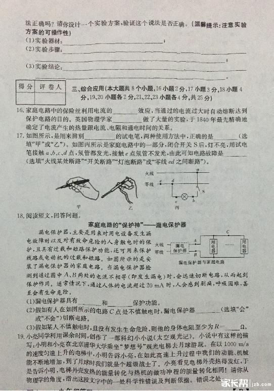 物理5.png