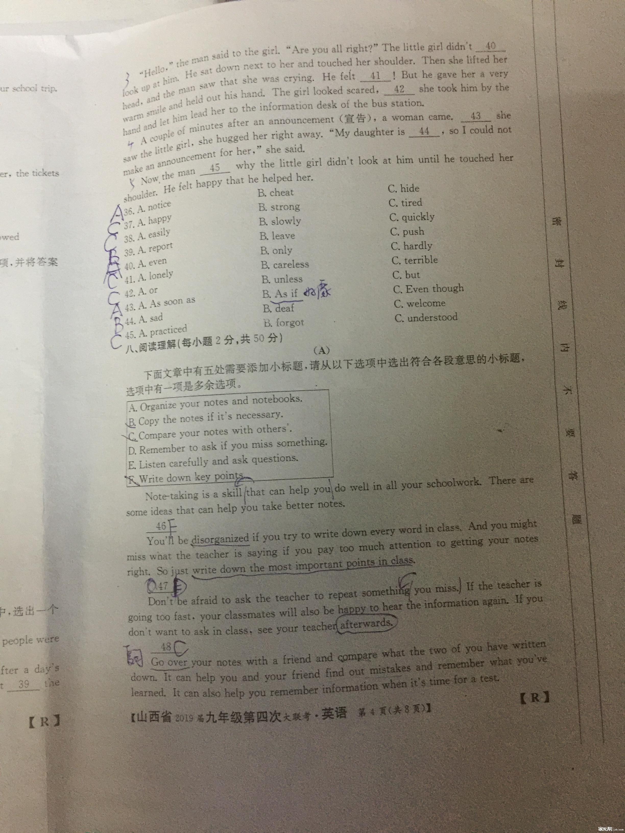 英语4.jpg