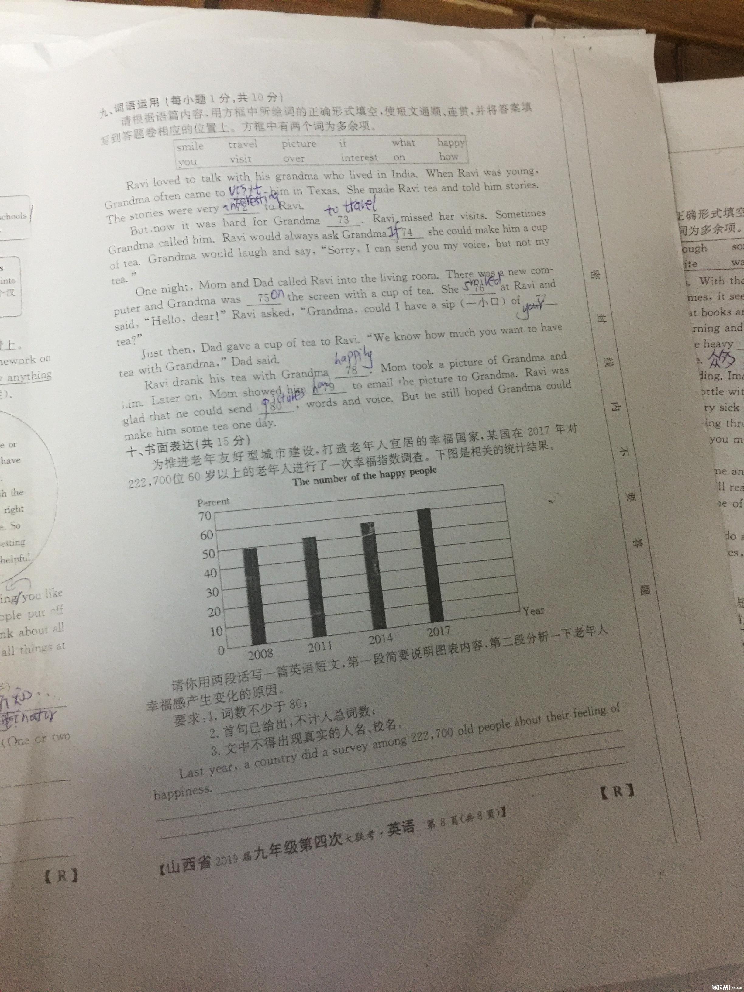 英语8.jpg