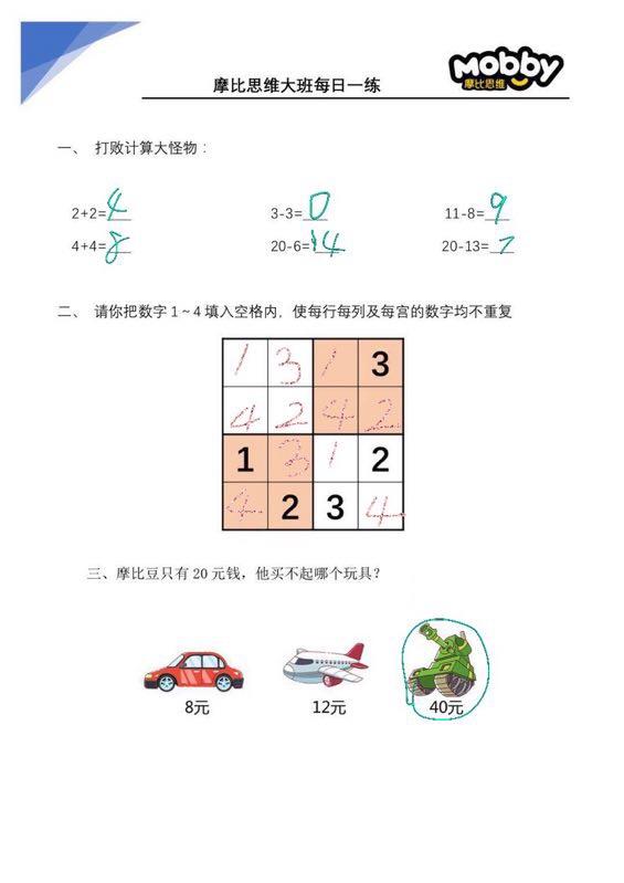 8FEA97D5-74A6-4134-B3CF-71B8DEBC600E.jpg