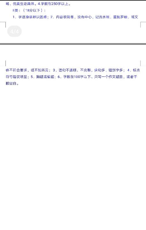 IMG20190110_155848.jpg