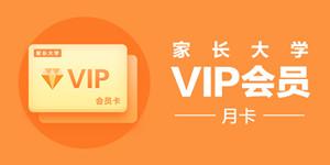 VIP会员卡_副本.jpg
