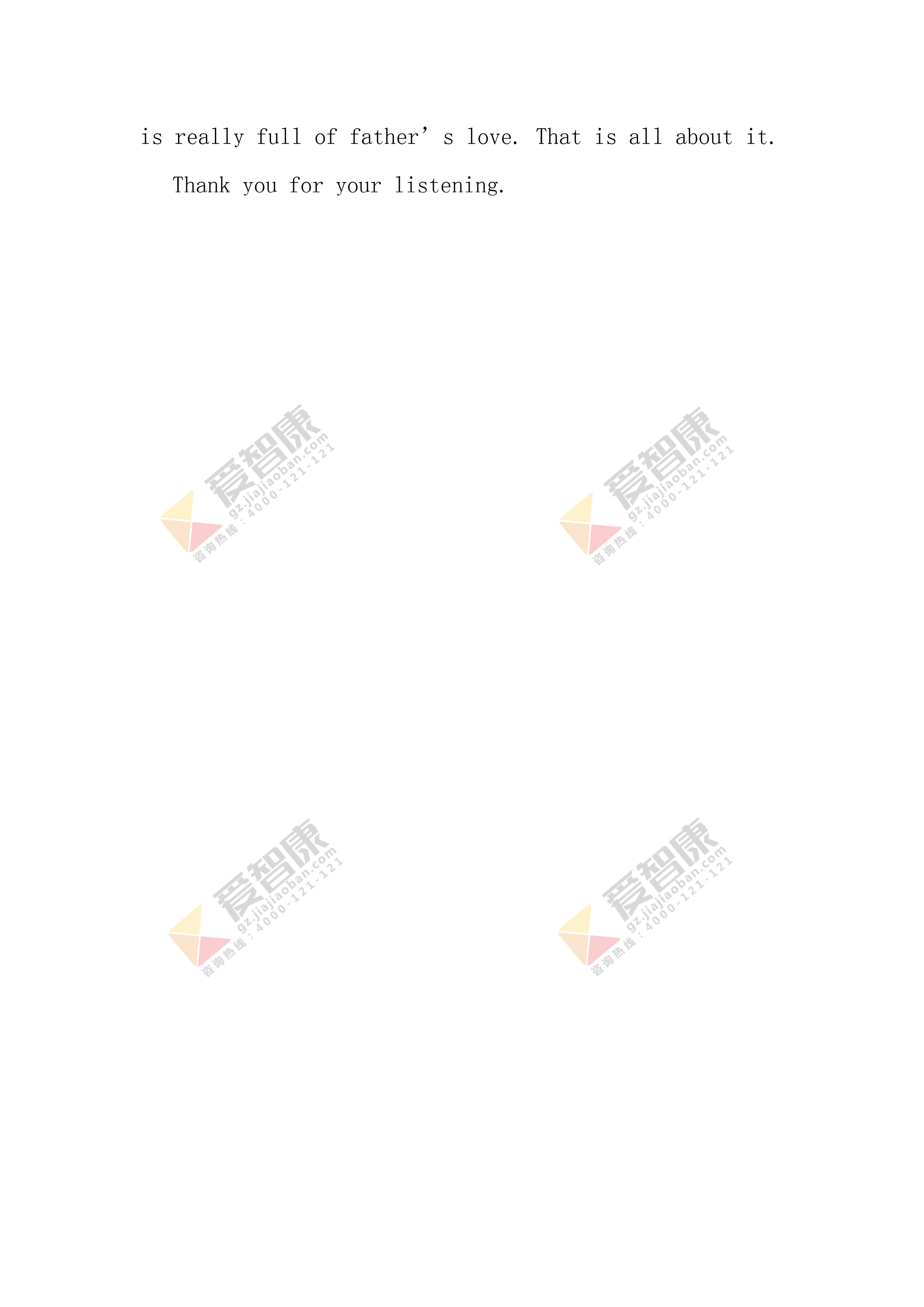 2018-2019广州海珠区初一上期末英语答案_02.png
