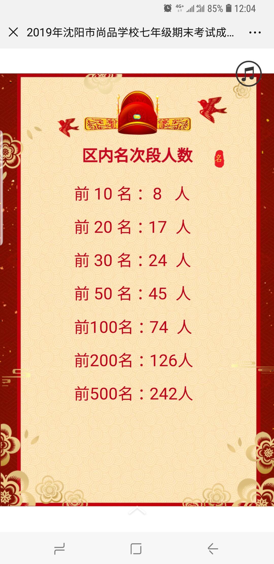 EC609DBD-EE95-4638-8E17-C4F305C185E2.jpg