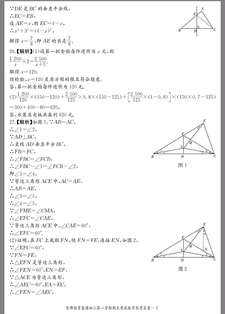 90FFD96A-D22B-4E2C-B455-CC47B37350CA.jpg