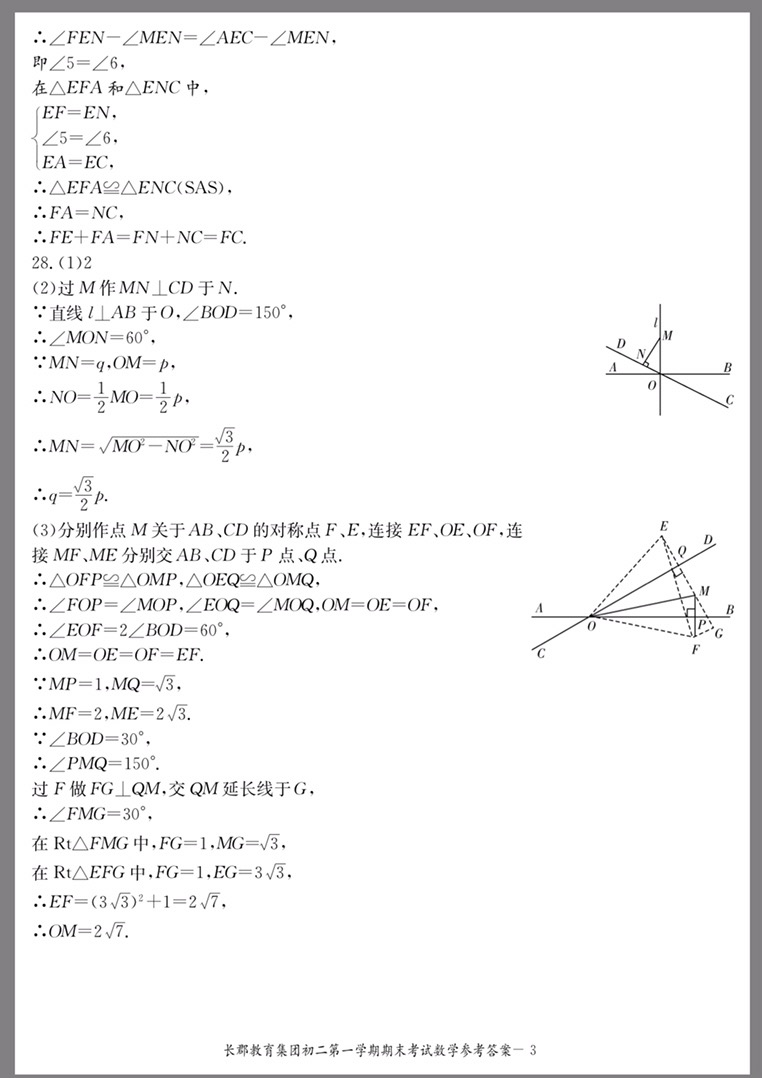 B7878F7C-CBAE-4713-A50E-AB8DA8401BD6.jpg