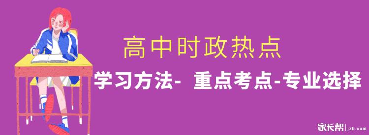 未命名_自定义px_2019.01.18 (1).png