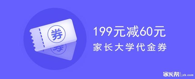 199-60代金券_副本.jpg