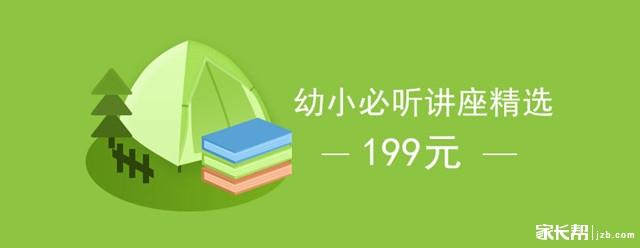 幼小音频_副本.jpg