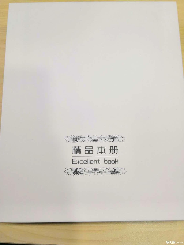 精品本册.jpg