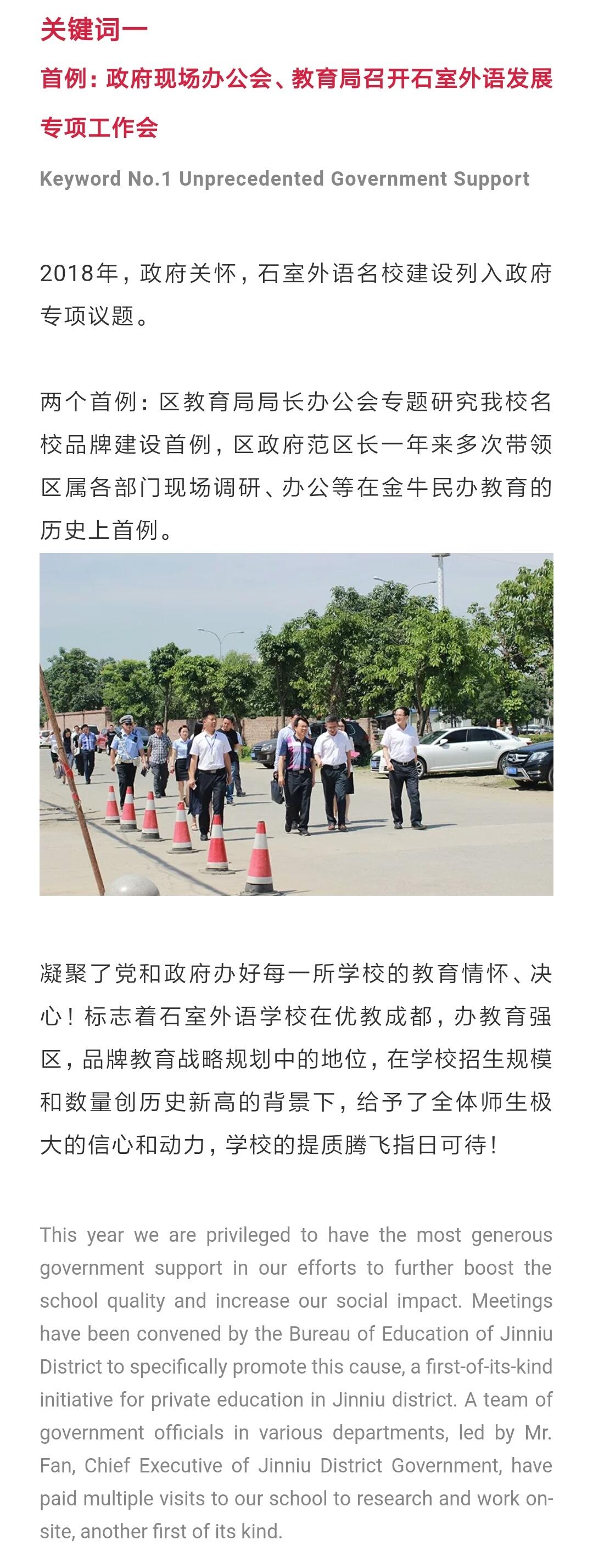 Screenshot_2019-02-10-16-55-53-677_com.tencent.mm.png