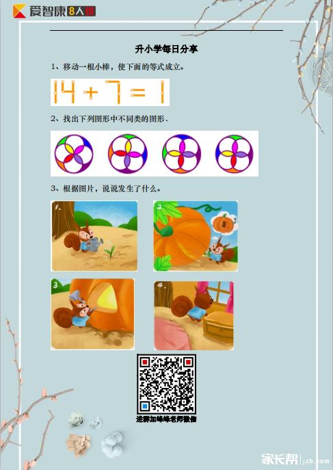 微信截图_20190211105745.png