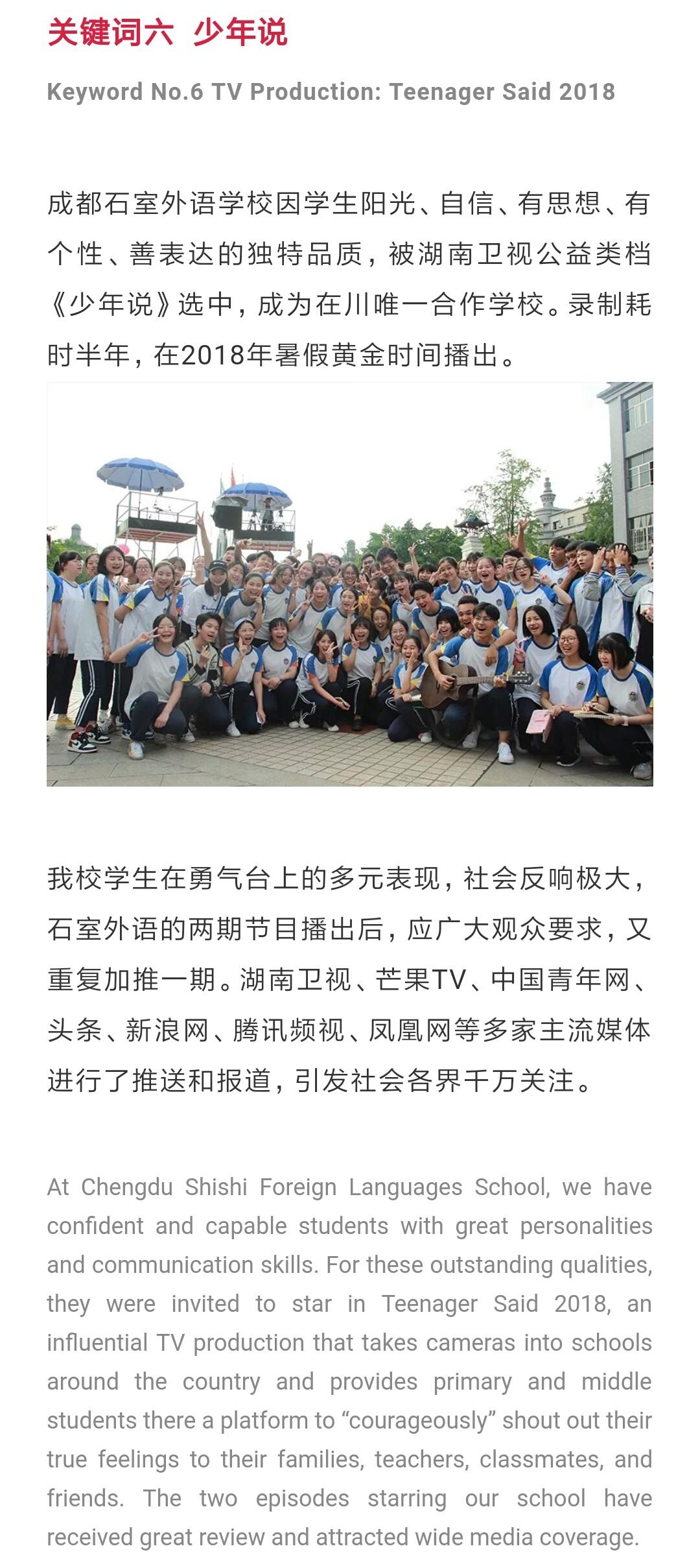 Screenshot_2019-02-12-20-54-14-304_com.tencent.mm.png