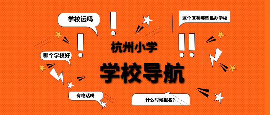 国际课程_公众号封面首图_2019.02.14.png