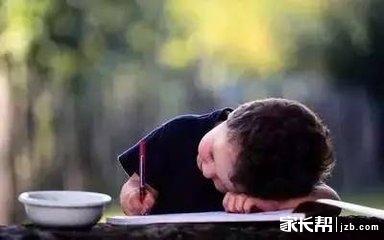 我太累了!