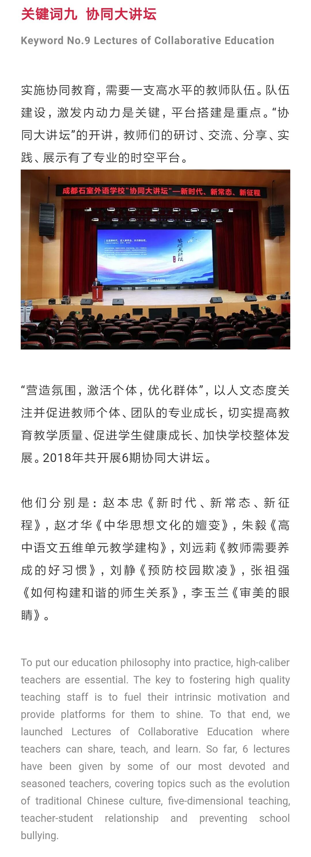 Screenshot_2019-02-16-10-46-02-126_com.tencent.mm.png