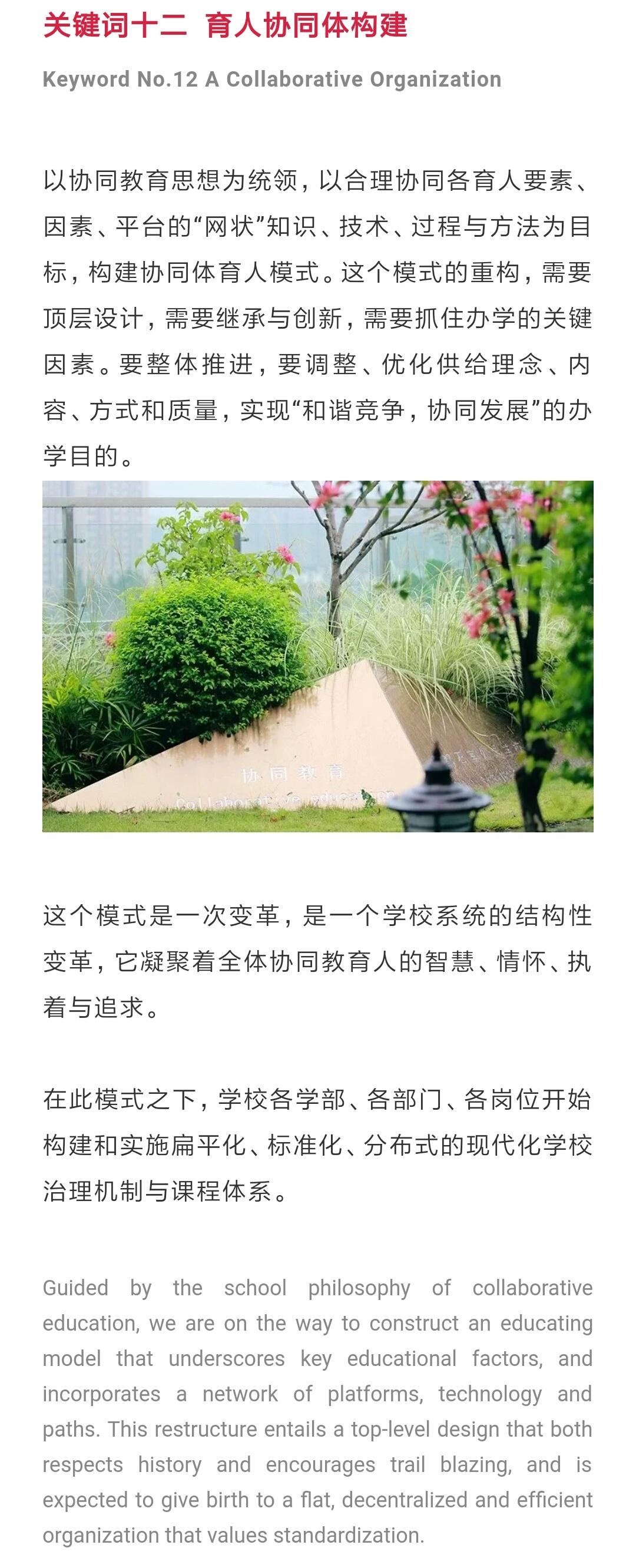 Screenshot_2019-02-19-22-44-27-498_com.tencent.mm.png