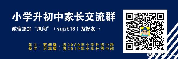 默认标题_热文链接_2018.12.26.png