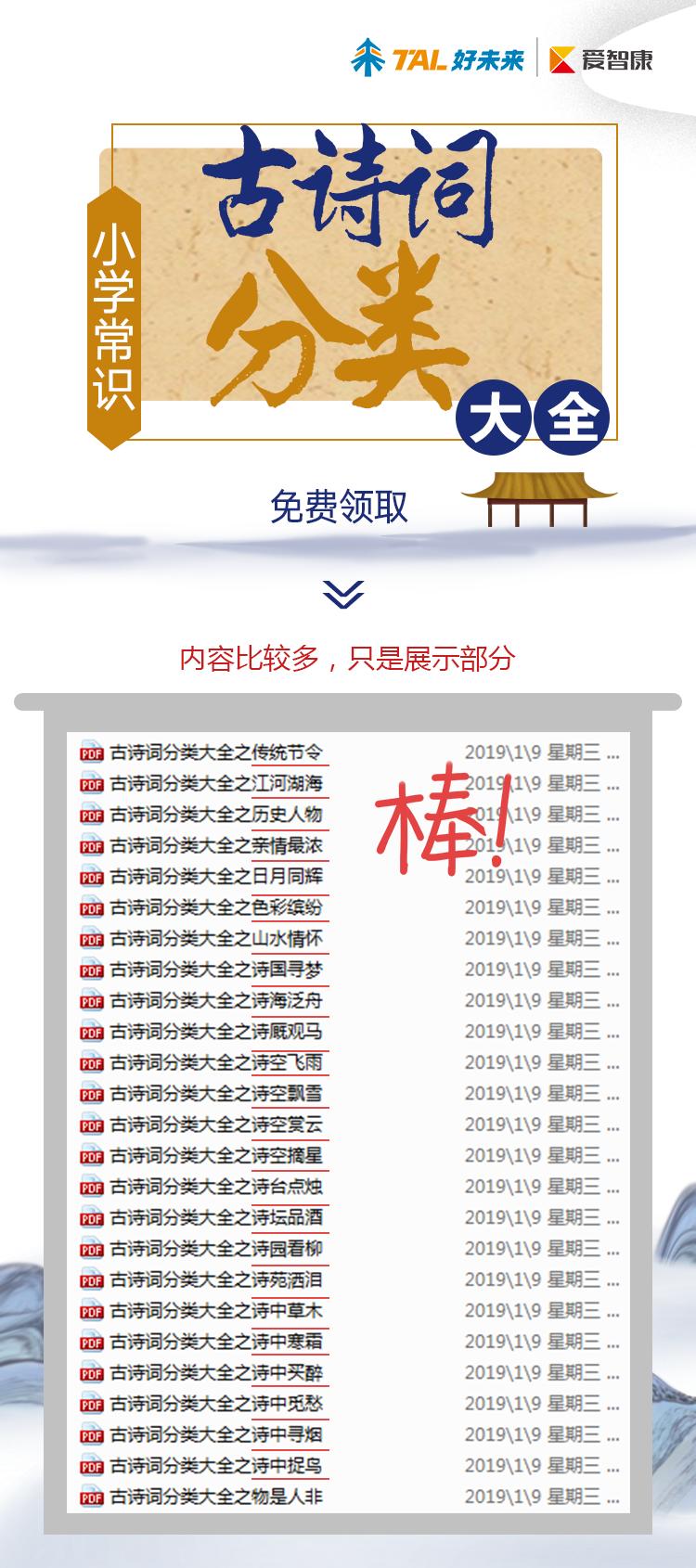 文常页面图.png