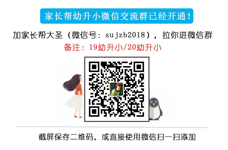 微信图片_20190102170343.jpg