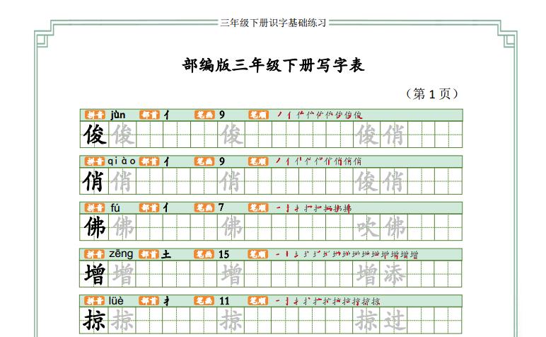 34D7211A-47B7-4a9e-9A2F-9F7F0BC10B9A.png