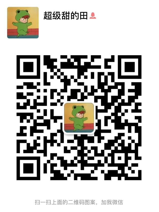 IMG_9940(20181206-115408).jpg