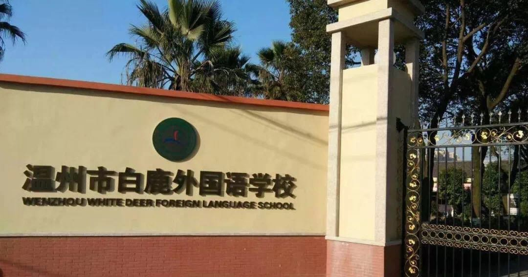 学校宿舍 含空调,独立卫生间,24小时的热水浴霸供给.