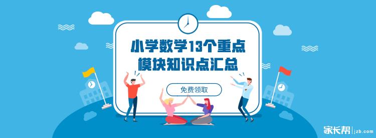 未命名_自定义px_2019.03.07 (1).png