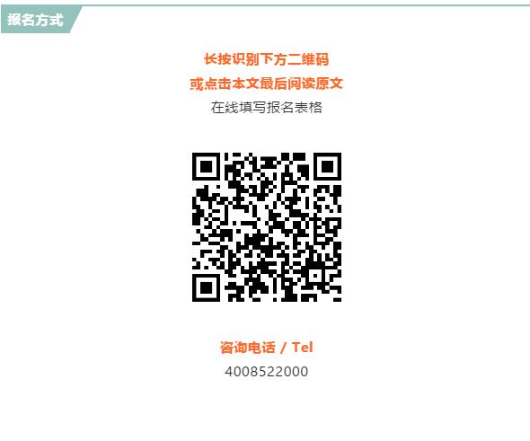 微信截图_20190305171646.png