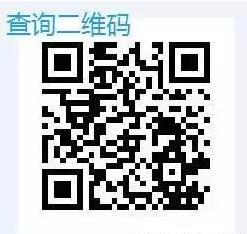 微信�D片_20190308111351.png