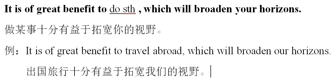 定语从句句型.png