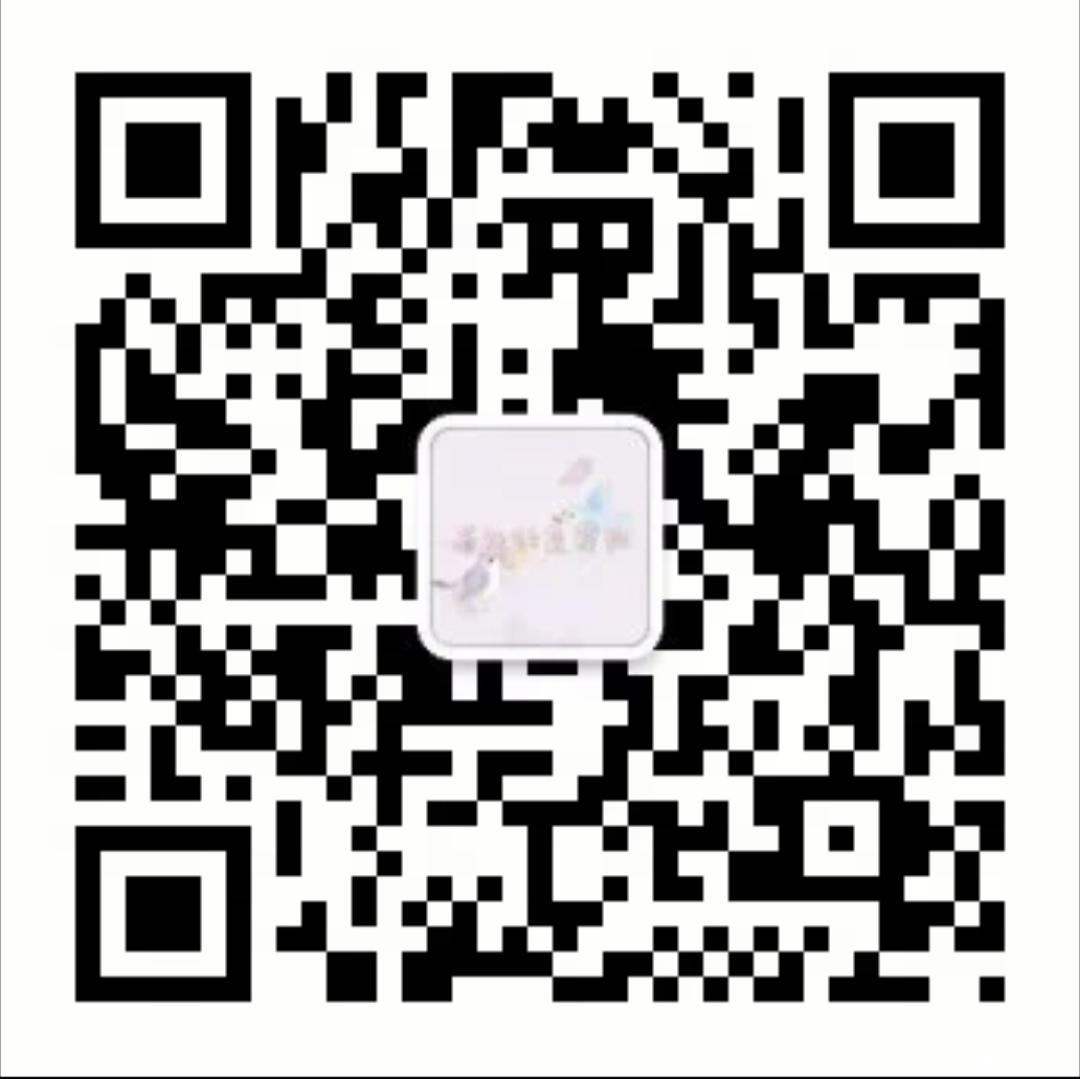 QQ图片20190309164200.jpg