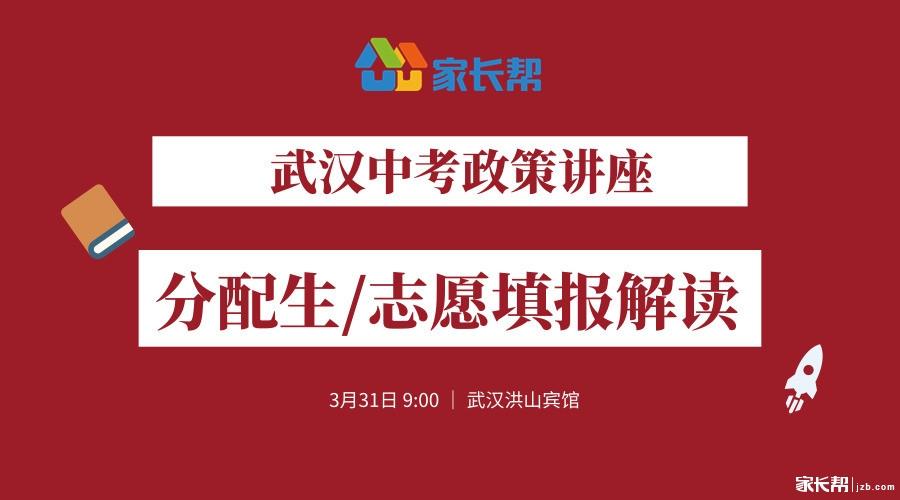 默认标题_横版海报_2019.03.11.jpg