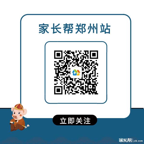 默认标题_方形二维码_2019.02.25.png