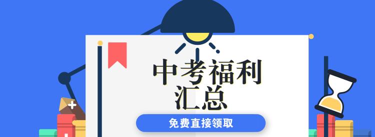 未命名_自定义px_2019.03.13.png