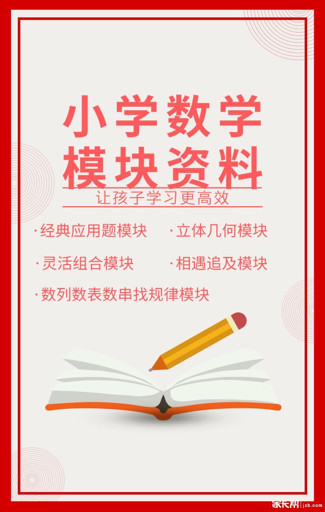 默认标题_手机海报_2019.03.20.png
