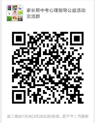 QQ截图20190321092850.png