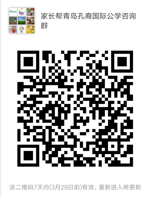 QQ截图20190322134741.png