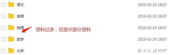微信截图_20190329203739.png
