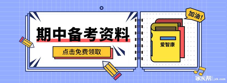 未命名_自定义px_2019.04.03.png