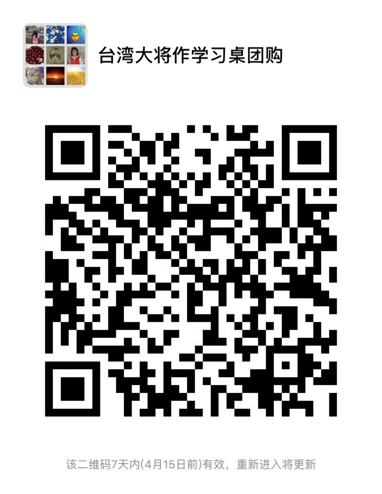 635F5281-2423-4FB4-AC0D-9CF67AE1DC36.jpg