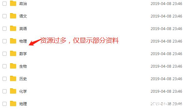微信截图_20190408234921.png