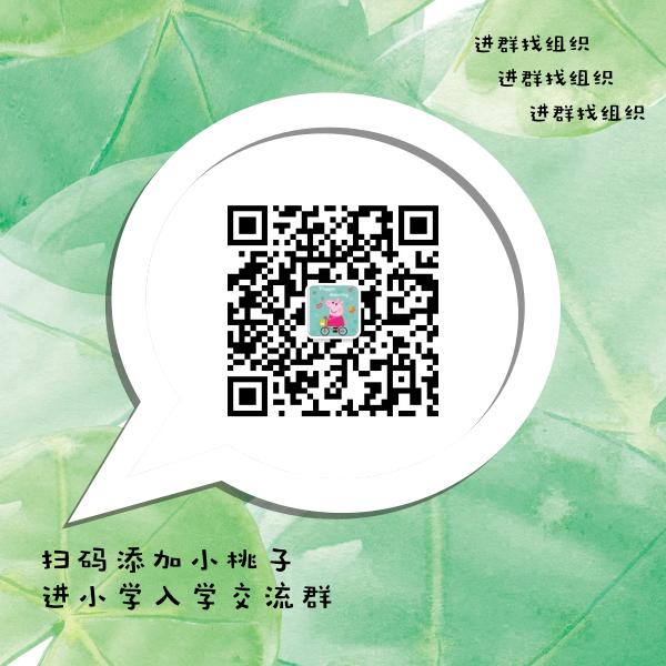 默认标题_方形二维码_2019.03.28 (1).png