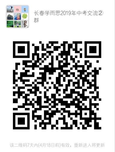 微信图片_20190411093725.png